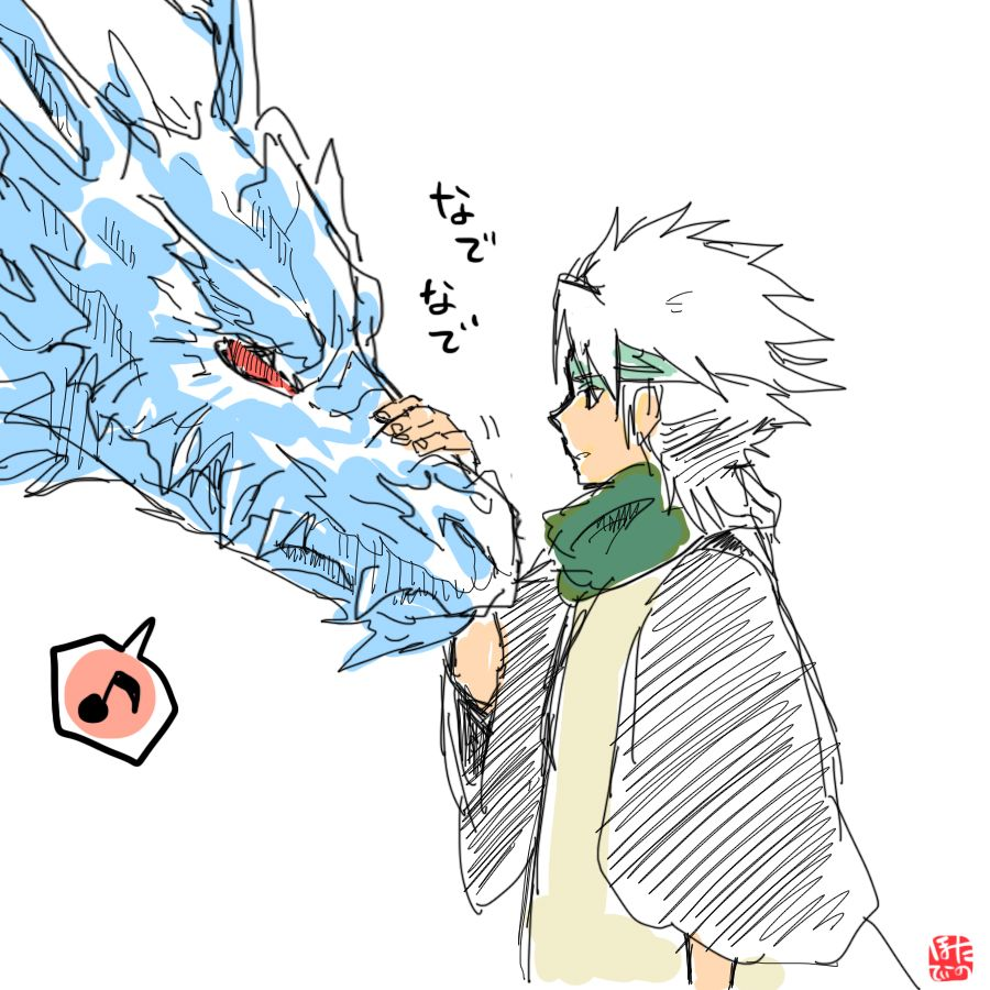 The bond between Toushirou Hitsugaya and Hyorinmaru  | Bleach