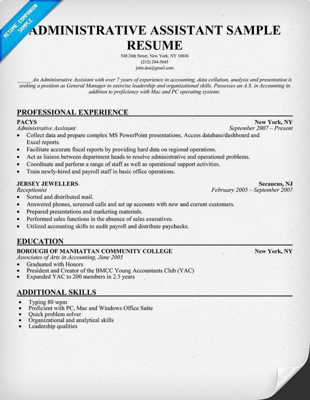 sample resume for admin assistant