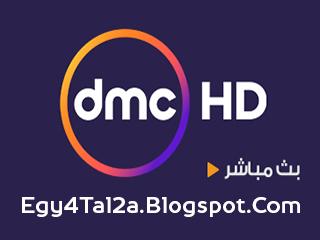 قناة Dmc Hd بث مباشر قناة دي ام سي بث مباشر Tech Company Logos Company Logo Save