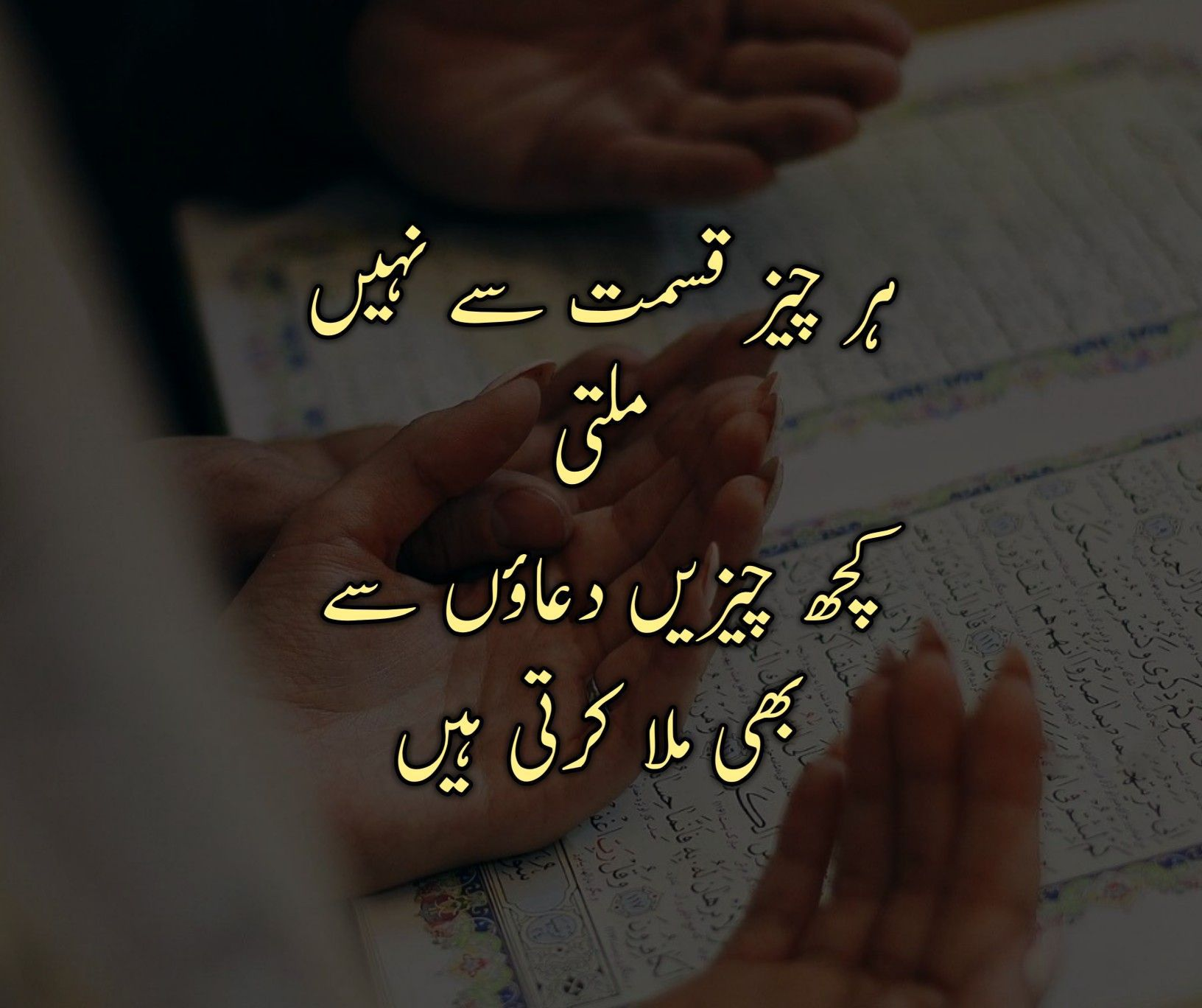 Islamic Quotes Muslim Islam Allah Islamic Quotes Islamic Quotes Quran Funny Inspirational Quotes