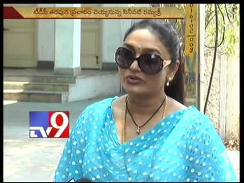 Telugu actress Ramyasree to campaign for TDP