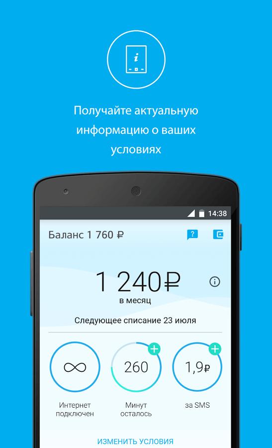 Скачать прикольные приложение для андроид
