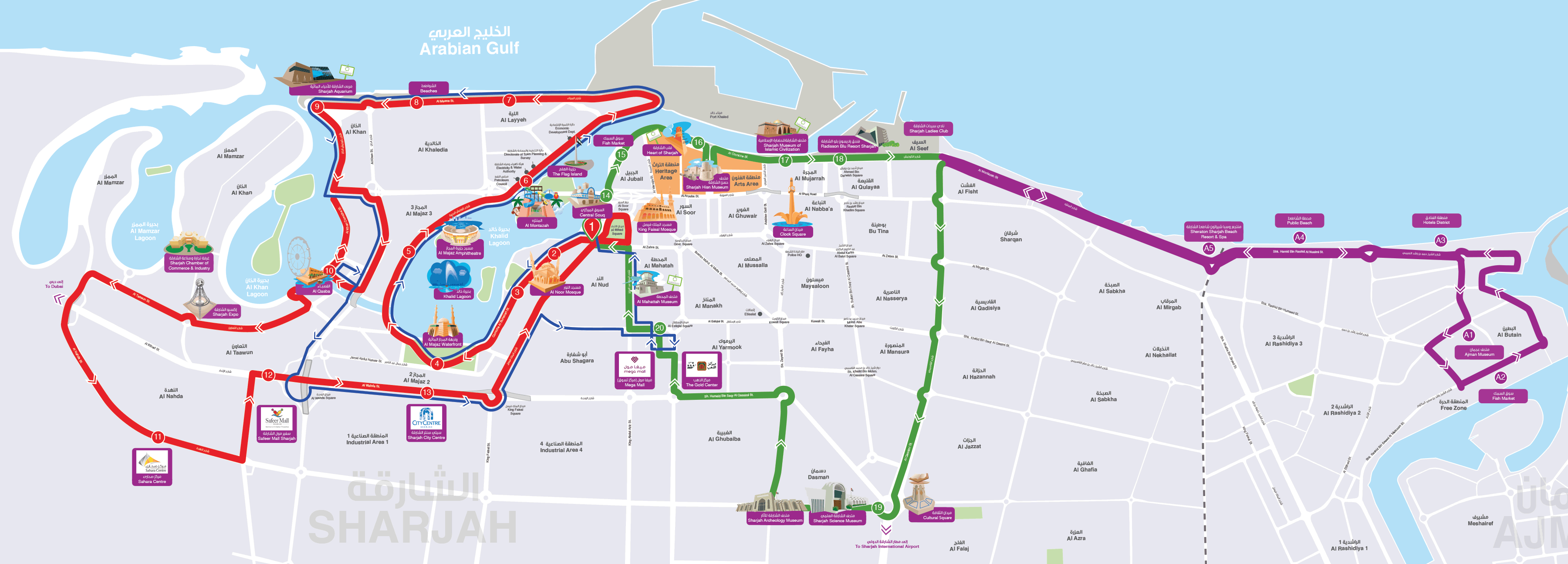 City Sightseeing Sharjah Bus Route Map 10 Reference
