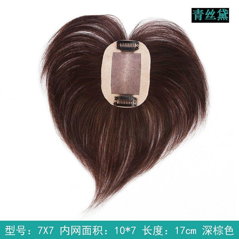Pour Chevelu Main Cuir Fermeture Imitation Cheveux HommesFemmes Pièces tissé de 100 Cheveux artisanat Postiches Homme 7 Les Postiche 7 Hommes Réel Top AqnftxFT