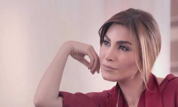 يارا لمعجبيها لا تنسوا الكمامة صورة للمزيد اخل على الموقع Yara Video Clip Music Songs