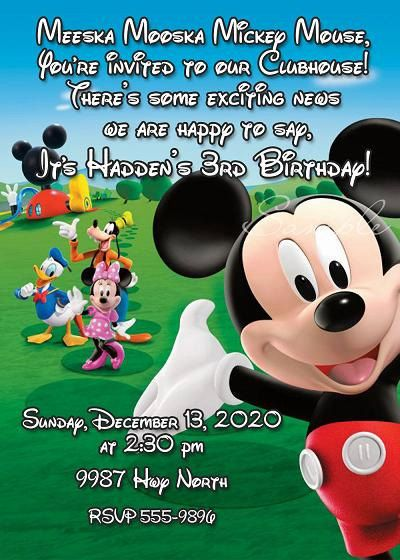 Mickey Mouse Clubhouse Birthday Party Personalized Invitation Jpeg