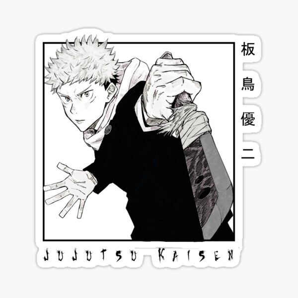 Jujutsu Kaisen Yuji Itadori By Anime Styles Redbubble Jujutsu Anime Tattoos Anime Tshirt