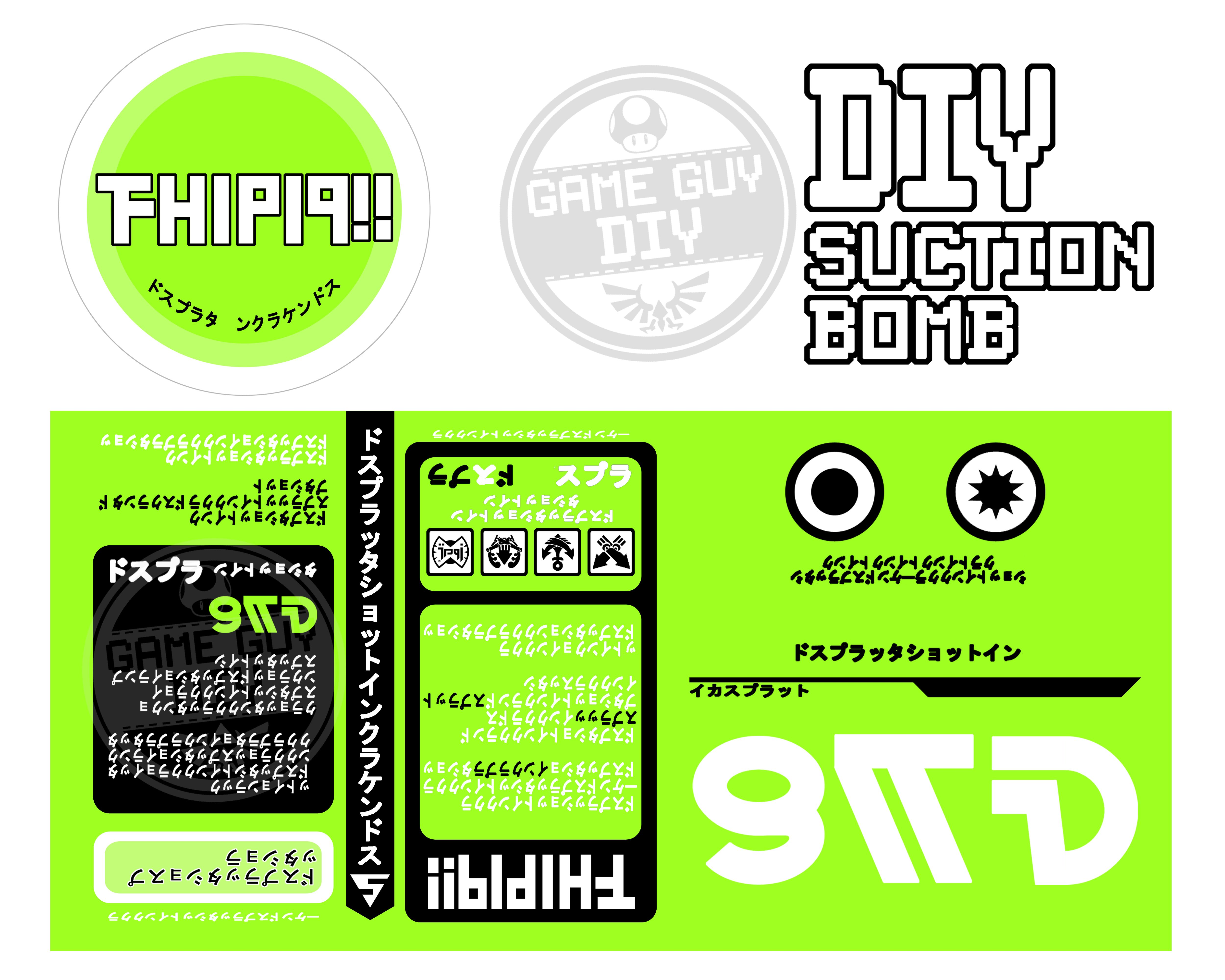Splatoon Suction Labels Feel Free To Use These Labels In Any Of Your Diy Projects Please Do Not Use For Financial Profit Or Claim Ownership Thanks