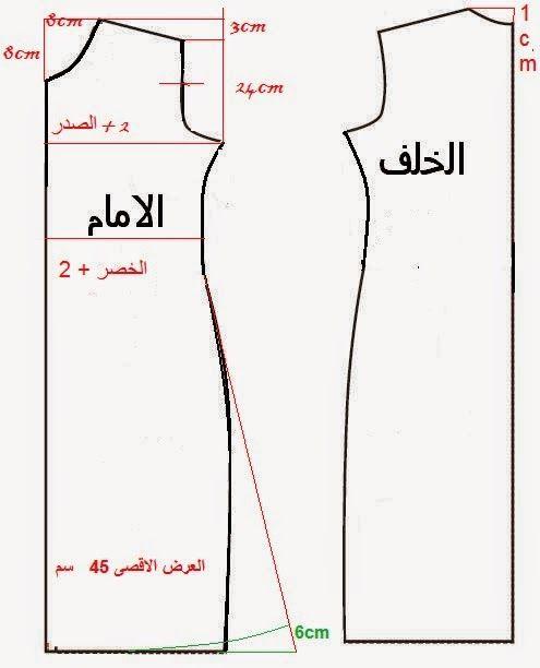 الباترون الاساسي للقفطان تعليم خياطة و تفصيل القفطان المغربي بأسهل الطرق Couture Sewing Blouse Pattern Sewing Skirt Patterns Sewing