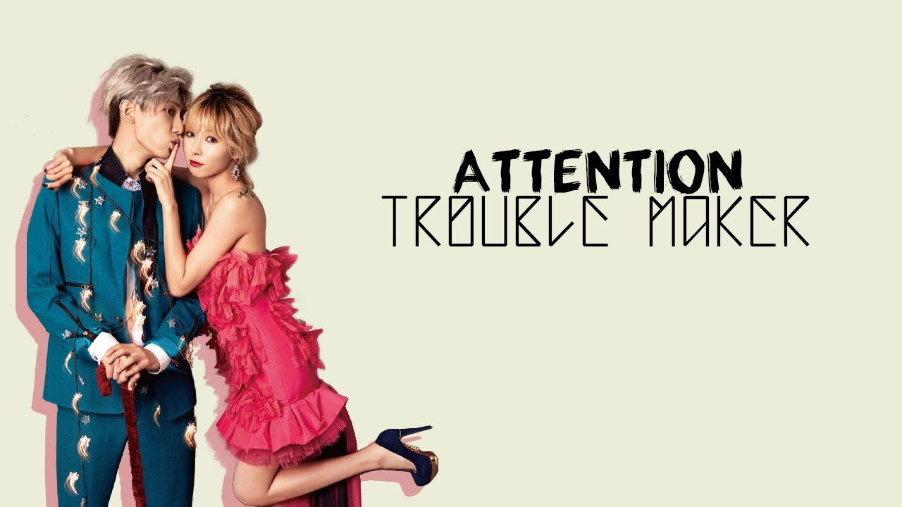 TROUBLE MAKER – 이리 와 (ATTENTION) Color Coded Lyrics [Rom/Eng/Han] 1080p