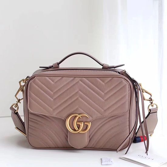 4a5245fa5fd GG Marmont Small Shoulder Bag Nude 498100