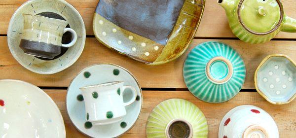 写真 秋の陶器特集