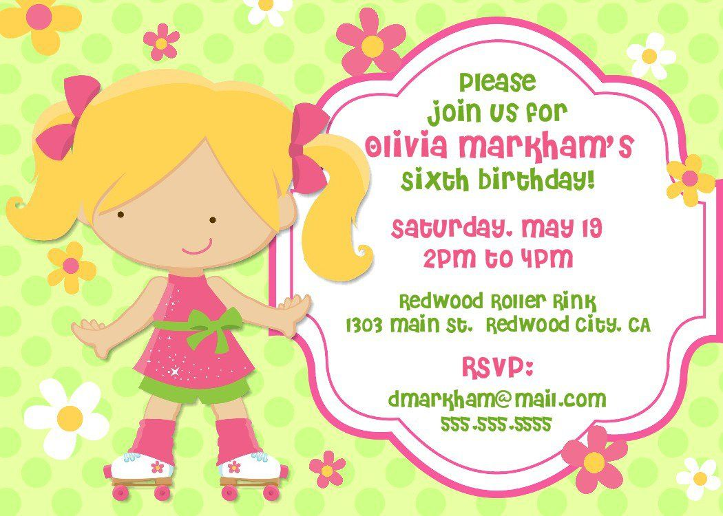 Invitation Templates For Birthday Party In 2019 Make