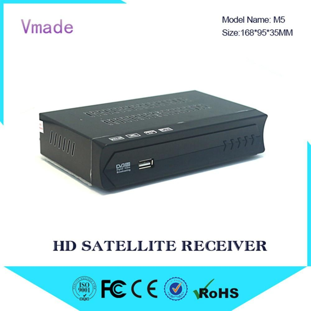 Vmade S2 M5 HD Digital Set Top Box Fully comply with DVB-S/S2 MPEG-2
