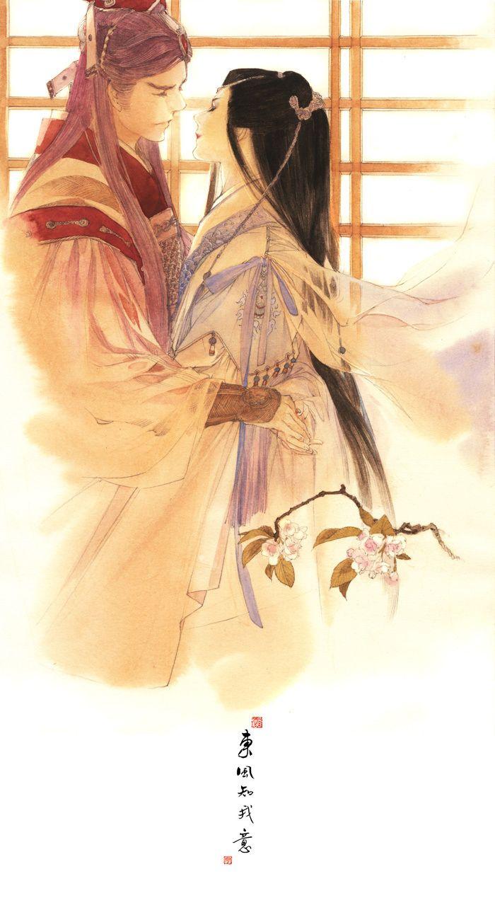 Art Of Ancient China.