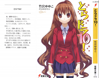 Anime Light Novels Toradora Volume 10 Pdf Download Light Novel