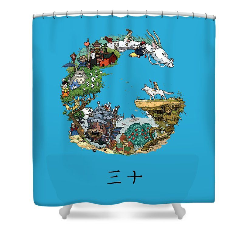 Watercolor Shower Curtain Featuring The Drawing Studio Ghibli By Hau Pham