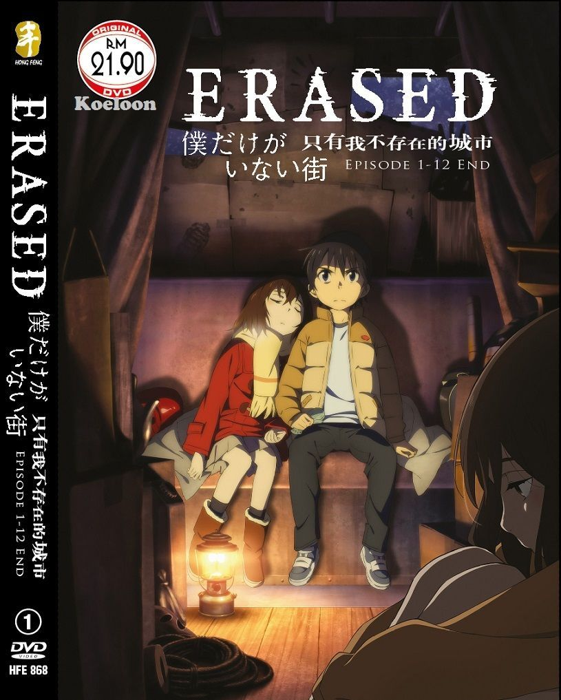 DVD Anime BOKU DAKE GA INAI MACHI (Erased) Complete Series
