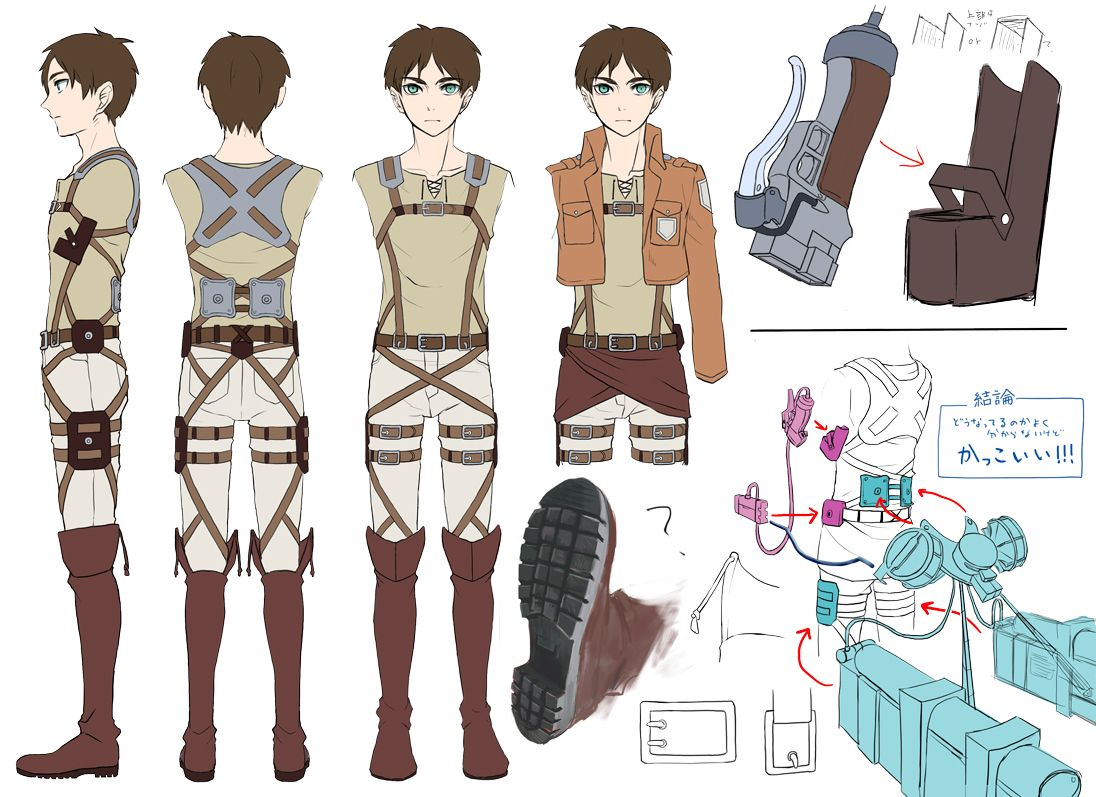 Attack on titan reference image cosplay pinterest for Design attack