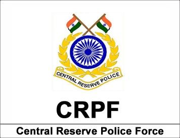 Easy steps to Download CRPF pay slip  Also check GPF details