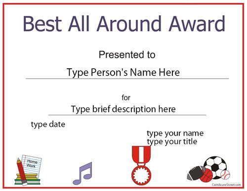 Sports Certificate  All Rounder Award  CertificatestreetCom