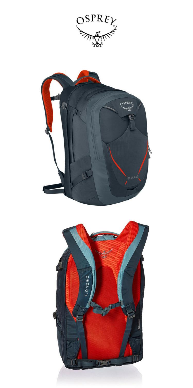 68ceaafee3 The Latest Osprey Backpacks
