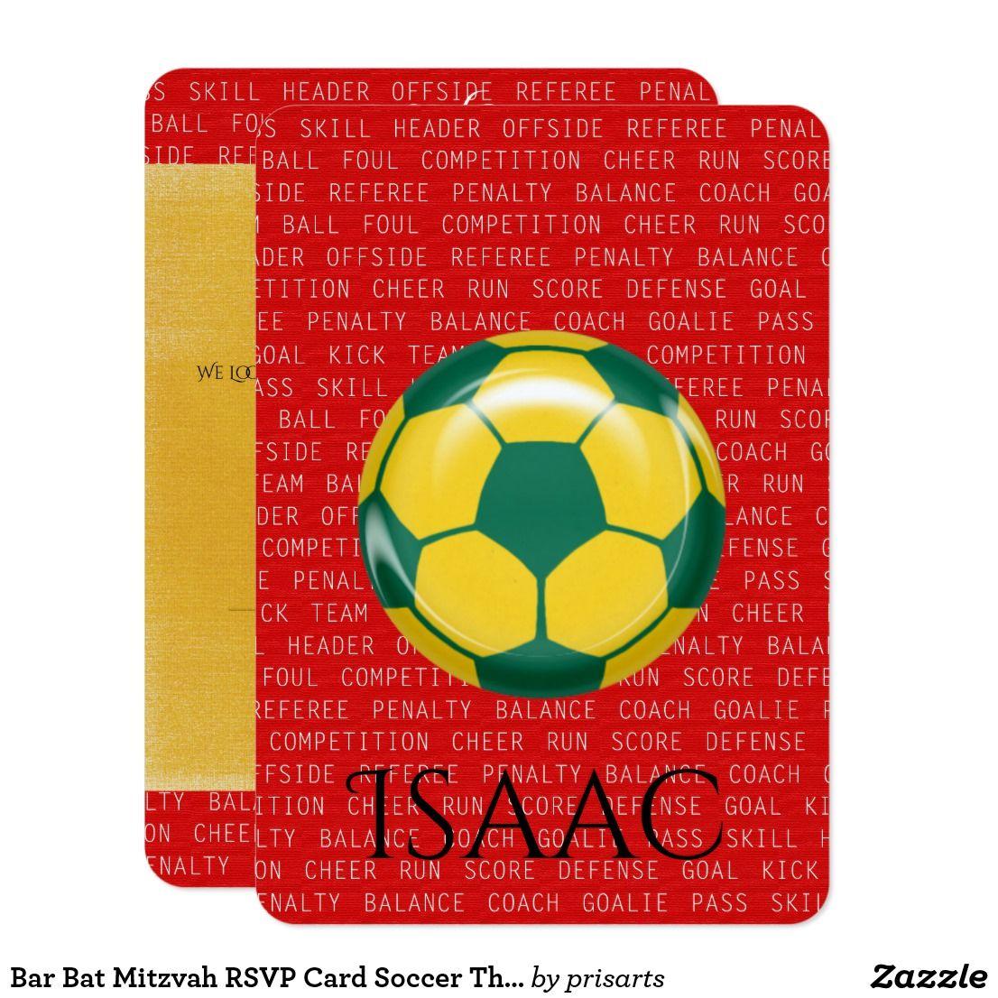Balance Ball Kick: Bar Bat Mitzvah RSVP Card Soccer Theme
