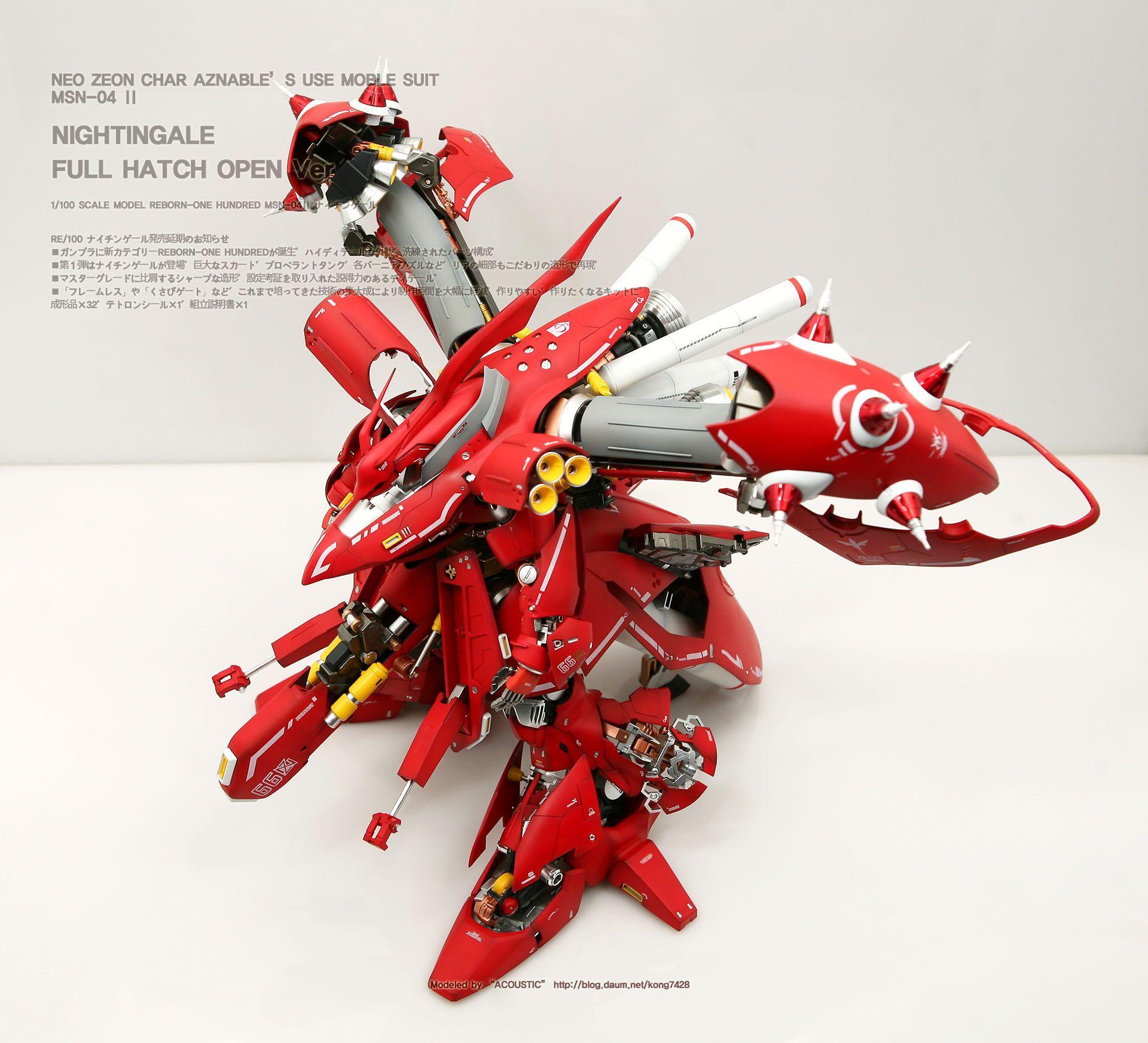 Custom Paint Shops Near Me >> Daum 블로그 - 이미지 원본보기   Gundam custom build, Gundam, Gundam model