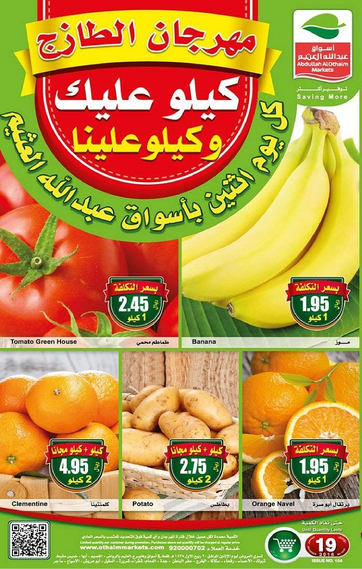 Pin By Yousra El Qady On Places To Visit Banana Snack Recipes Pops Cereal Box