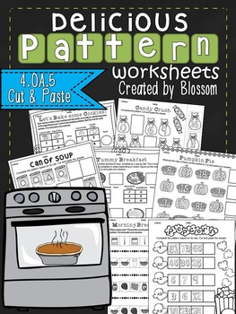 Numbers and shapes pattern worksheets (yummy snack theme)