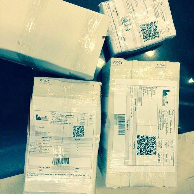 بركة المدينة عجوة المدينة في طريقها لعملاؤنا من السويد سويسرا المانيا Personalized Items Person Receipt