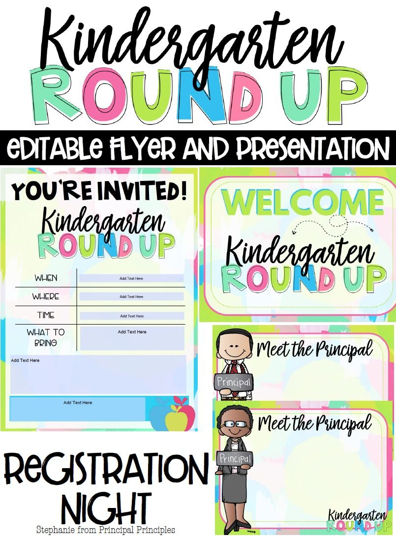 Kindergarten Round Up Editable Flyer And Powerpoint For