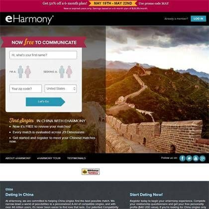 most popular dating site in china