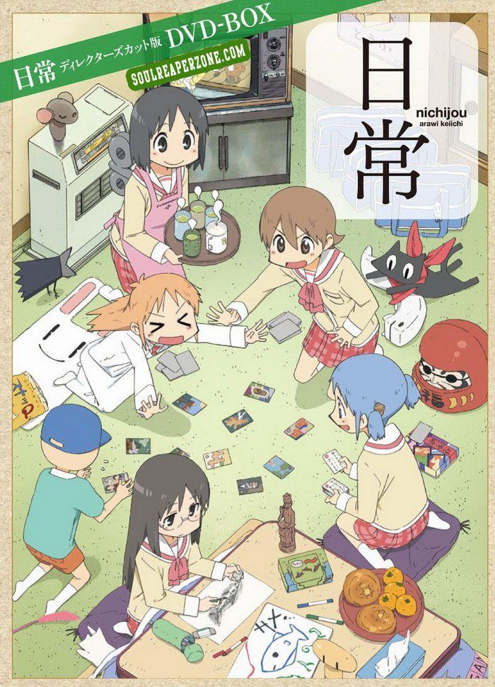 Nichijou Bluray Bd Nichijou Kyoto Animation Comedy Anime