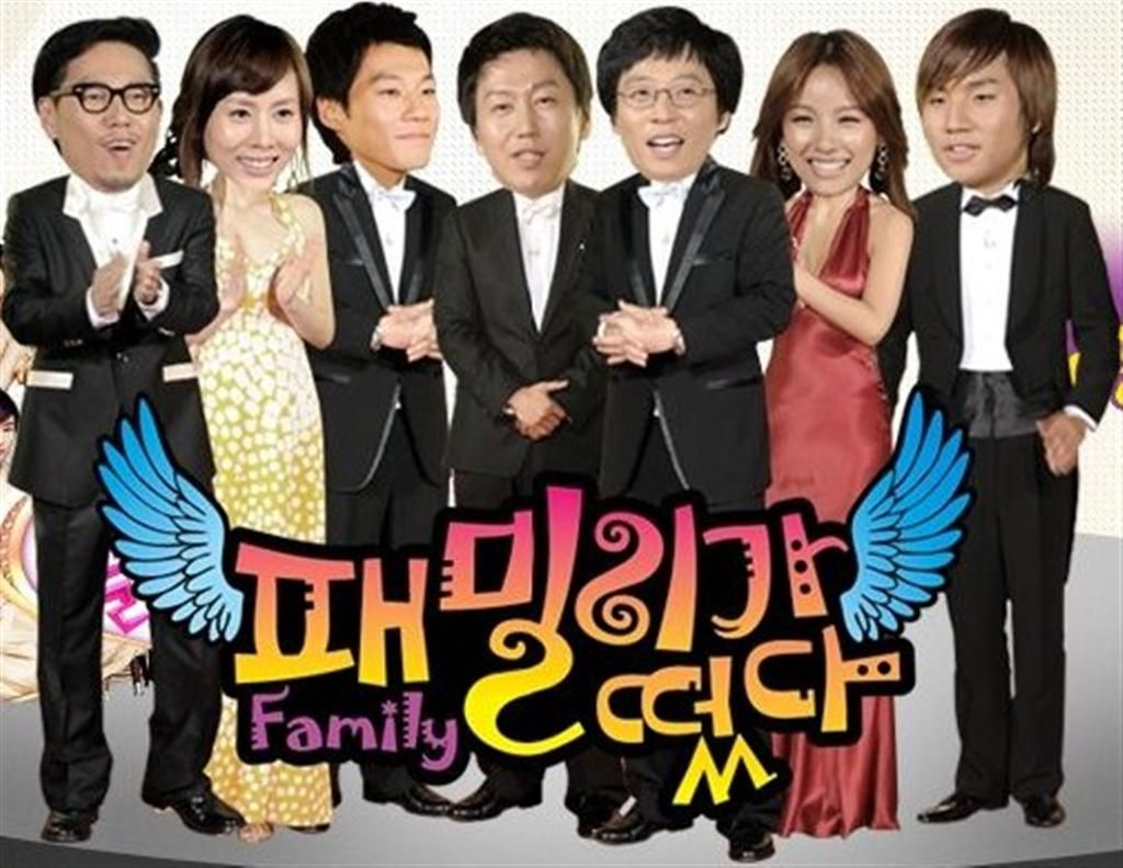 Family Outing Season 1 Family Outing Variety Show Korean Variety Shows