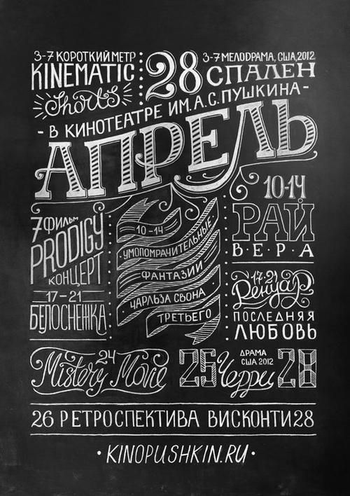 chalk fonts google search font addiction pinterest fonts and