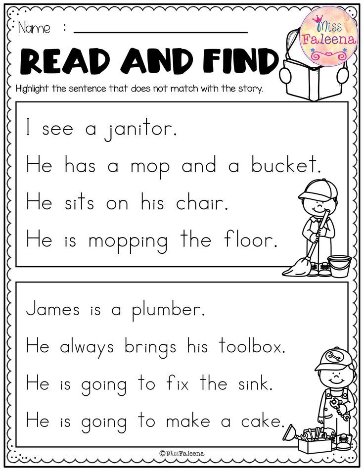 Free Reading Activities For Beginning Readers Reading Activities, First  Grade Reading, Kindergarten Lesson Plans