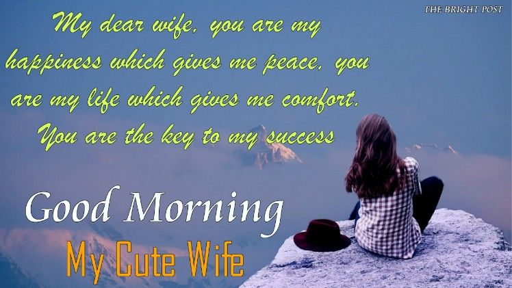 """""""My dear wife, you are my happiness which gives me peace"""