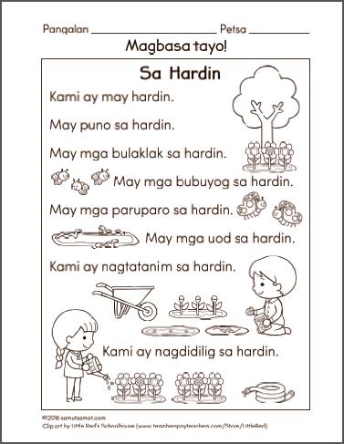 Hardin 1 1st Grade Worksheets 1st Grade Reading Worksheets Kindergarten Reading Worksheets