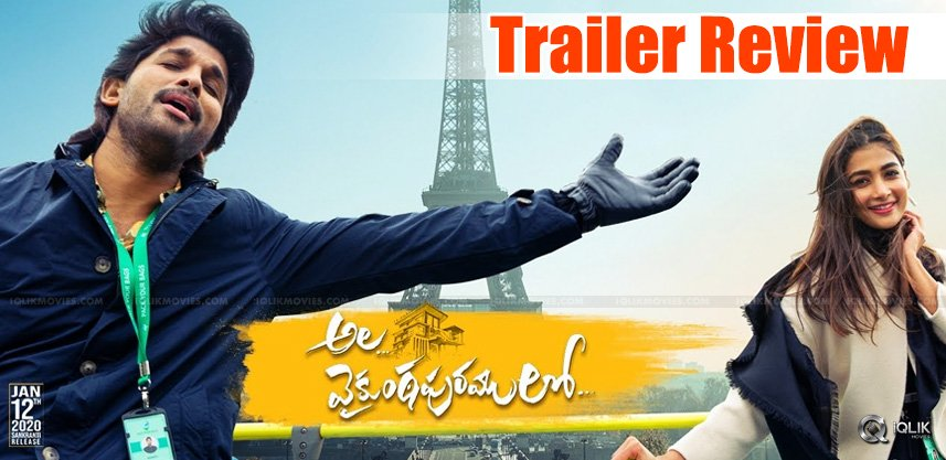 Ala Vaikunthapurramulo Trailer Review In 2020 Mp3 Song Download Mp3 Song Songs
