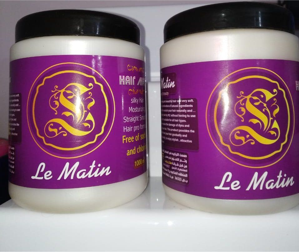 Le Matin Hair Musk With Argan Oil حمام كريم الصباح بزيت الاركان Argan Oil Oils Glassware