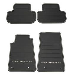 Chevy Camaro Floor Mats Front And Rear Premium All Weather Gm Accessories Camaro Accessories 2012 Camaro Accessories
