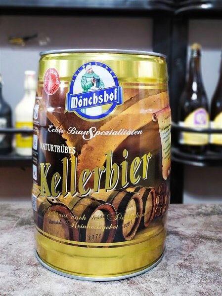 Bom bia Monchshof Kellerbier Đức