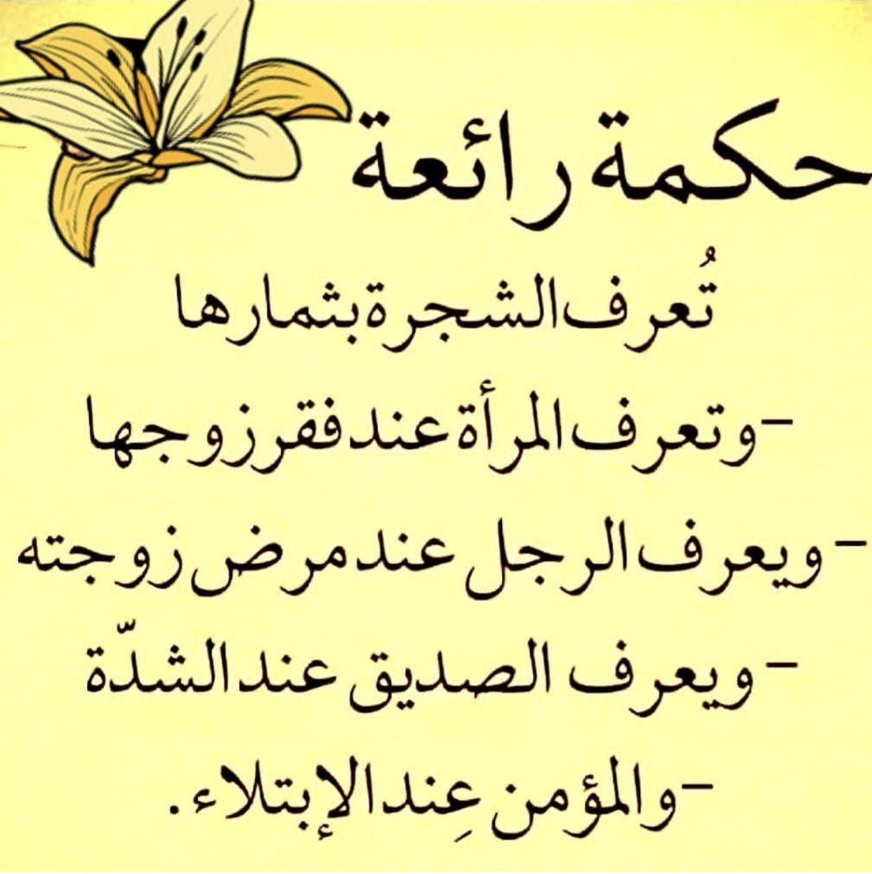 Pin By Muath Crystal On رمزيات Arabic Calligraphy Calligraphy