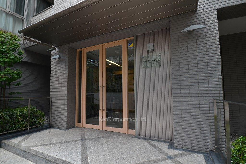 パインコート恵比寿 高級賃貸マンションや高級住宅の賃貸 売買 管理