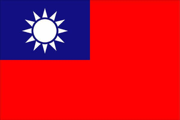 "Taiwan Flag with Stick | 4"""" x 6"""""
