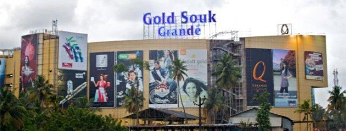 هذا مركز التسوق الذي غير وجه كوتشي في الماضي القريب يملك بمجموعات الدولية المشهورة لولو المجمع يضم أكبر هايبر م Honeymoon Holidays Family Tour Kerala Tourism