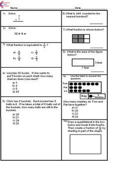 3rd Grade Common Core Math Assessment Bundle Short Form A And B Third Grade Common Core Math Math Assessment Third Grade Common Core Math