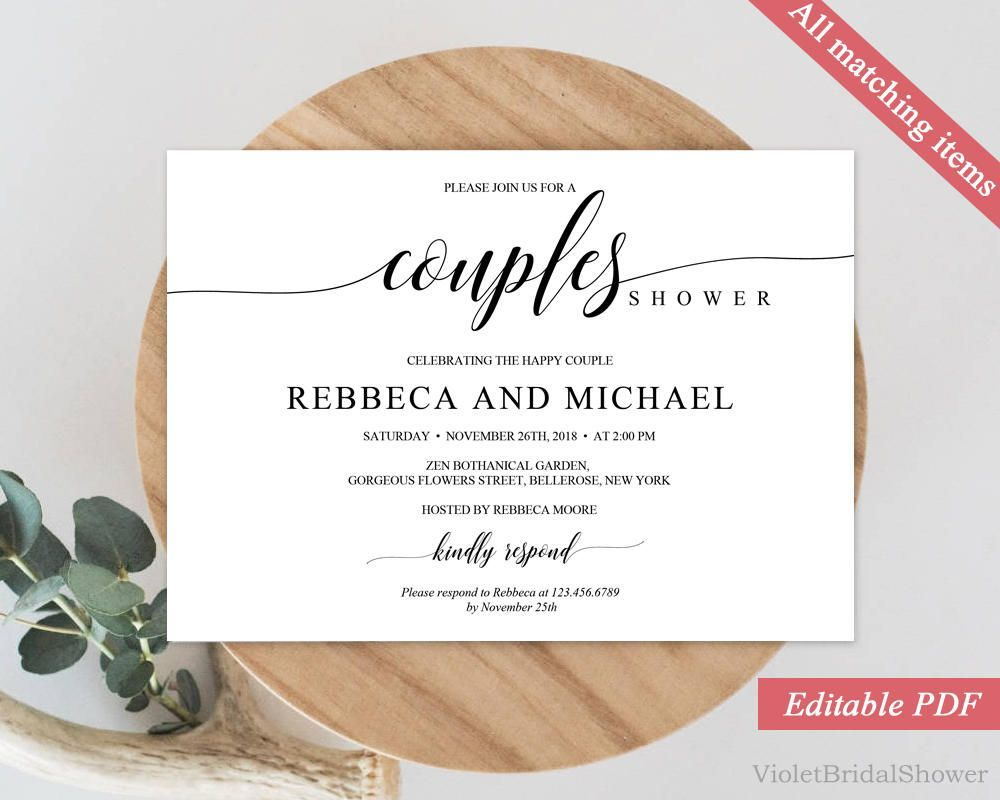 Couples Shower Invitation Template Printable Rustic Bridal Shower