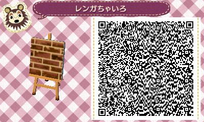 Re: The QR Code Database - Page 2 - Animal Crossing: New
